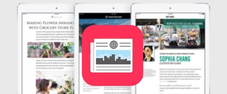 ¿Cómo publicar contenido en Apple News?