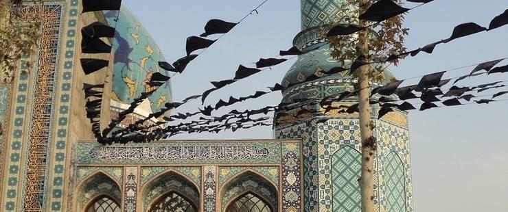 Irán, tierra de arios... El liderazgo iraní