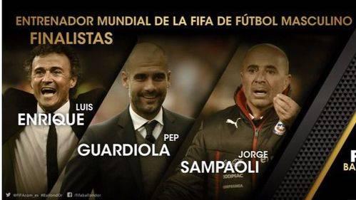 ¿Quién será el entrenador de Oro?