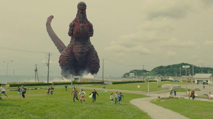 'Shin Godzilla', el regreso del lagarto