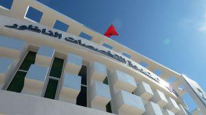 Castilla y León liderará la modernización de las universidades de Marruecos
