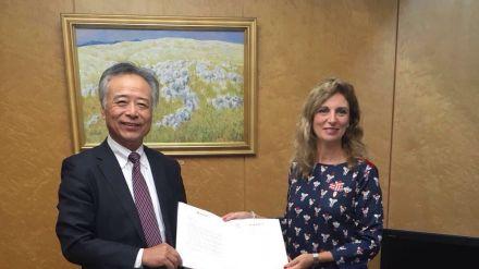 Marco entrega a la Universidad de Yamaguchi los convenios de colaboración con la Jaume I en Castellón
