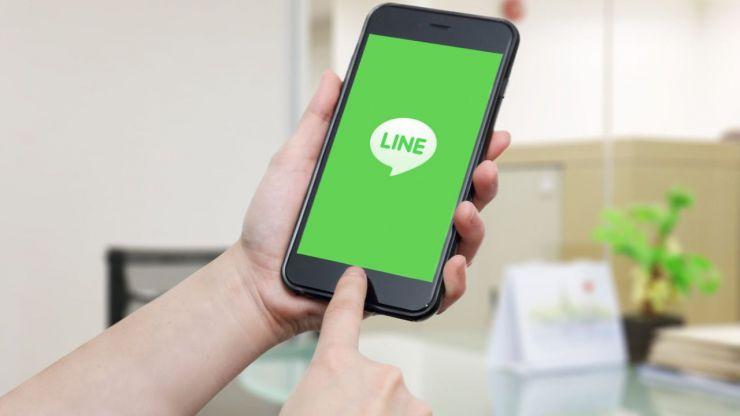 Line anuncia su propia criptomoneda
