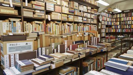 Un paraíso para los amantes de la lectura