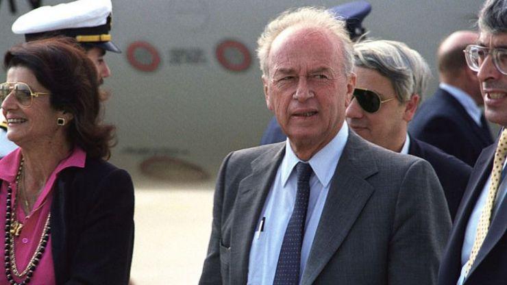 Itzjak Rabin, en el homenaje a 24 años de su muerte