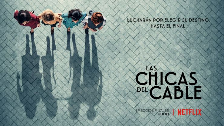Julio, el mes escogido por Netflix para poner fin a su primera ficción española