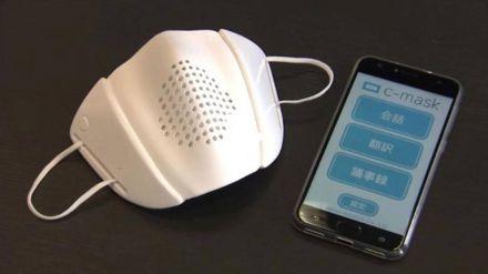 El futuro está aquí: Mascarillas que traducen o monitorean tu actividad