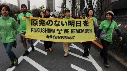 Fukushima: El 85% de la zona afectada por la radiactividad permanece contaminada
