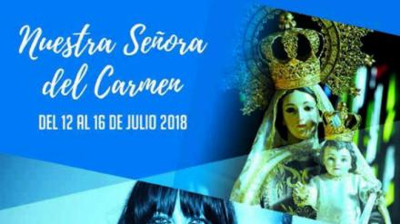 Las fiestas en honor a la Virgen del Carmen llenarán de música y color las calles del barrio de La Estación de Pozuelo
