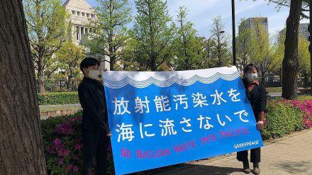 El Gobierno japonés verterá el agua contaminada de Fukushima al océano Pacífico