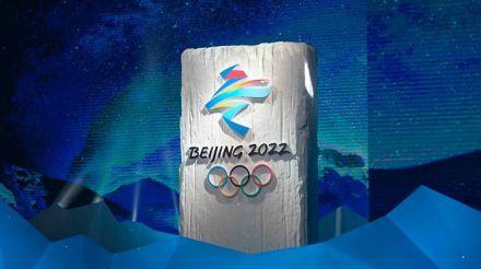 Juegos Olímpicos de Invierno de Beijing 2022: espectadores, vacunación y contramedidas COVID-19