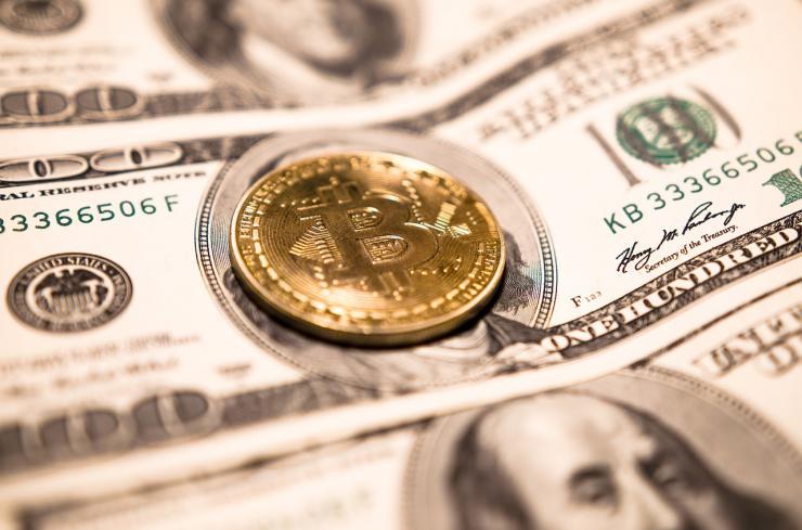 El Bitcoin estrena semana a la baja