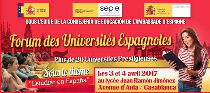 Foro de Universidades Españolas en Marruecos