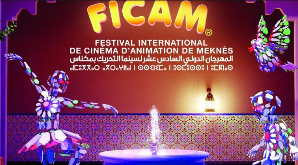 El XVIII FICAM rinde homenaje al cine de animación español
