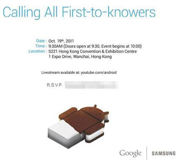 Los gigantes Google y Samsung se unen para presentar sus novedades